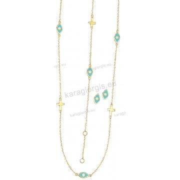 Σετ χρυσό σε Κ14 με κολιέ, βραχιόλι, σκουλαρίκια με περιμετρικά στοιχεία σε ματάκια και σταυρουδάκια.