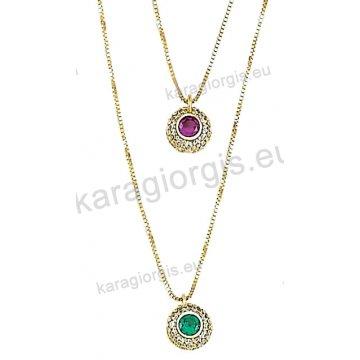Σετ χρυσό σε Κ14 με κολιέ, σκουλαρίκια, δαχτυλίδι σε ροζέτα με μπλέ πέτρες ζιργκόν στο χρώμα του ζαφειριού.