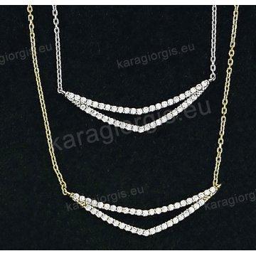 Κολιέ χρυσό ή λευκόχρυσο σε Κ14 με χαμόγελο και άσπρες πέτρες ζιργκόν.