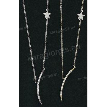 Κολιέ χρυσό ή λευκόχρυσο Κ14 με άσπρες πέτρες ζιργκόν και ένθετο αστεράκι.