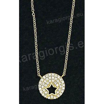 Κολιέ χρυσό Κ14 με κρεμαστό αστέρι με άσπρες πέτρες ζιργκόν.