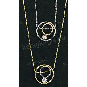 Κολιέ χρυσό ή λευκόχρυσο Κ14 στο σχήμα του κύκλου της ζωής με ένθετο μονόπετρο με άσπρες πέτρες ζιργκόν.
