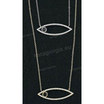 Κολιέ χρυσό ή λευκόχρυσο Κ14 με οβάλ κύκλο με άσπρες πέτρες ζιργκόν.