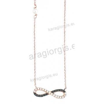 Κολιέ σε ροζ χρυσό Κ14 fashion jewellery με άπειρο infinite με άσπρες και μαύρες πέτρες ζιργκόν.