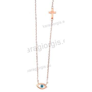 Κολιέ σε ροζ χρυσό Κ14 fashion jewellery με ματάκι σε σμάλτο και σταυρουδάκι.