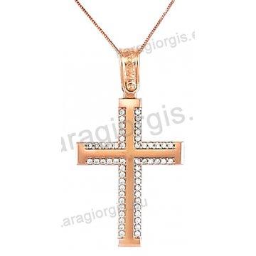 Σταυρός ροζ χρυσό Κ14 με αλυσίδα σε λουστρέ φινίρισμα με άσπρες πέτρες ζιργκόν.