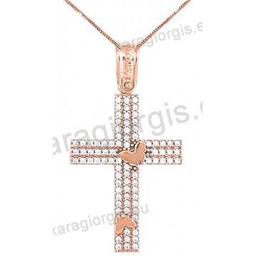 Σταυρός ροζ χρυσό Κ14 με αλυσίδα σε λουστρέ φινίρισμα με πεταλουδίτσες και άσπρες πέτρες ζιργκόν.