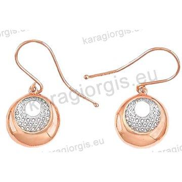 Σκουλαρίκια κρεμαστά rose gold Κ14 σε κύκλο με λουστρέ φινίρισμα και λευκόχρυσα συρματάκια.