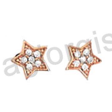 Σκουλαρίκια rose gold Κ14 σε αστεράκια με άσπρες πέτρες ζιργκόν.