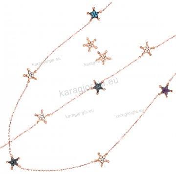 Σέτ rose gold Κ14 fashion jewellery με περιμετρικά αστεράκια κολιέ, βραχιόλι, σκουλαρίκια με χρωματιστές πέτρες ζιργκόν.
