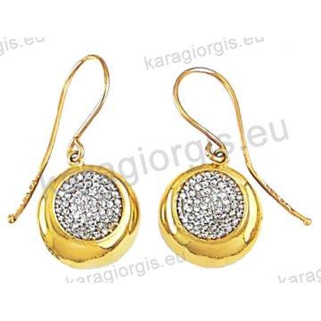 Σκουλαρίκι κρεμαστό Κ14 fashion jewellery σε λουστρέ φινίρισμα με άσπρες πέτρες ζιργκόν.