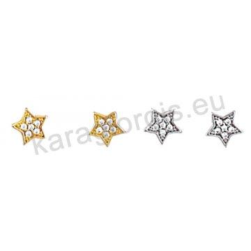 Σκουλαρίκι Κ14 πάνω στο αυτί χρυσό ή λευκόχρυσο σε αστεράκι με άσπρες πέτρες ζιργκόν.