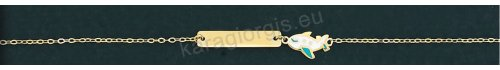 Παιδική ταυτότητα για αγοράκι χρυσή Κ14 με αεροπλανάκι σε σμάλτο.