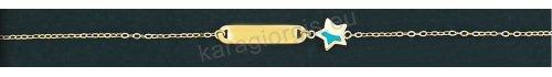 Παιδική ταυτότητα για αγοράκι χρυσή Κ14 με αστεράκι σε σμάλτο.