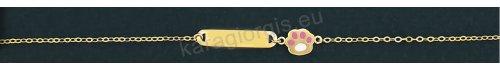 Παιδική ταυτότητα για κορίτσι χρυσή Κ14 με πατουσίτσα σε σμάλτο.