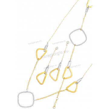 Σετ δίχρωμο Κ14 αρραβώνα-γάμου με μεγάλους κρίκους σε fashion jewellery με κολιέ, βραχιόλι, σκουλαρίκια με άσπρες πέτρες ζιργκόν.