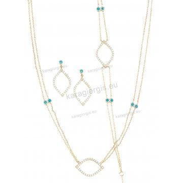 Σετ δίχρωμο Κ14 αρραβώνα-γάμου με κρίκους σε fashion jewellery με κολιέ, βραχιόλι, σκουλαρίκια με άσπρες πέτρες ζιργκόν και τιρκουάζ.