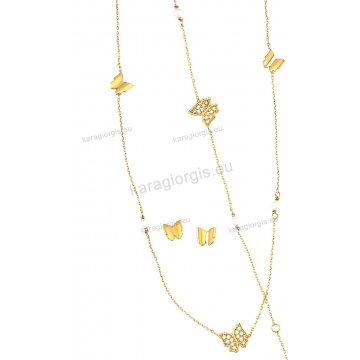 Σέτ κοσμημάτων χρυσό Κ14 με περιμετικές πεταλούδες και πέρλες σε fashion jewellery με κολιέ, βραχιόλι, σκουλαρίκια με άσπρες πέτρες ζιργκόν.