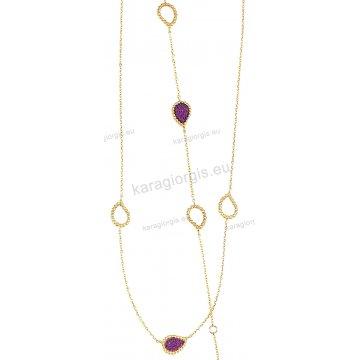 Σέτ κοσμημάτων χρυσό Κ14 με περιμετικά πουάρ σχέδια σε fashion jewellery με κολιέ, βραχιόλι, με κόκκινες πέτρες ζιργκόν.