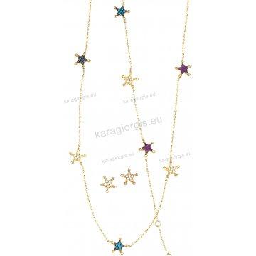 Σέτ κοσμημάτων χρυσό Κ14 με περιμετικά αστεράκια σε fashion jewellery με κολιέ, βραχιόλι, σκουλαρίκια με χρωματιστές πέτρες ζιργκόν.