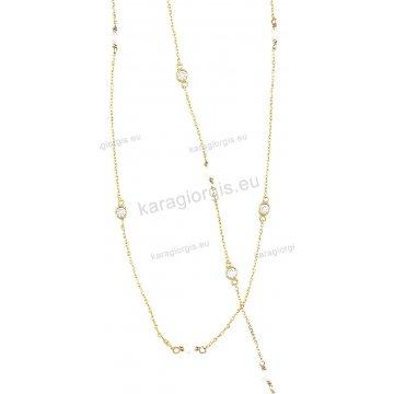 Σέτ κοσμημάτων χρυσό Κ14 με περιμετικά μονόπετρα και πέρλες σε fashion jewellery με κολιέ, βραχιόλι, με άσπρες πέτρες ζιργκόν.