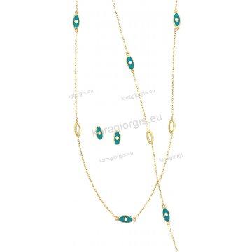 Σέτ κοσμημάτων χρυσό Κ14 με περιμετικούς οβάλ κύκλους και ματάκια σε fashion jewellery με κολιέ, βραχιόλι, σκουλαρίκια με τιρκουάζ σμάλτο.