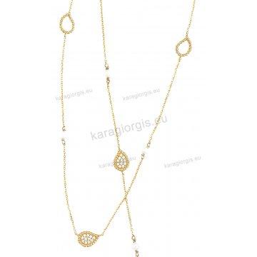 Σέτ κοσμημάτων χρυσό Κ14 με περιμετικά πουάρ σχέδια και πέρλες σε fashion jewellery με κολιέ, βραχιόλι, με άσπρες πέτρες ζιργκόν.