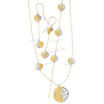 Σέτ κοσμημάτων χρυσό Κ14 με σφυρήλατους κύκλους σε fashion jewellery με κολιέ, βραχιόλι, σκουλαρίκια με μαύρο χρυσό και άσπρες πέτρες ζιργκόν.