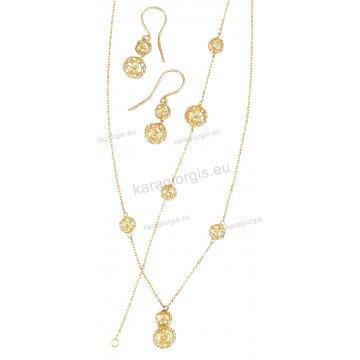 Σέτ κοσμημάτων χρυσό Κ14 με μπίλιες σε fashion jewellery με κολιέ, βραχιόλι, σκουλαρίκια σε λουστρέ φινίρισμα.