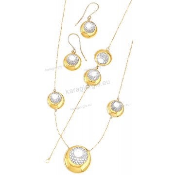 Σέτ κοσμημάτων χρυσό Κ14 με δίχρωμους κύκλους σε fashion jewellery με κολιέ, βραχιόλι, σκουλαρίκια.