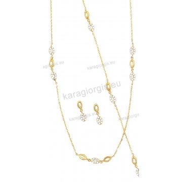 Σέτ κοσμημάτων χρυσό Κ14 με περιμετικούς οβάλ κύκλους σε fashion jewellery με κολιέ, βραχιόλι, σκουλαρίκια με άσπρες πέτρες ζιργκόν.
