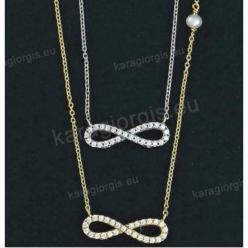 Κολιέ χρυσό ή λευκόχρυσο Κ14 με άπειρο infinite σε fashion jewellery με άσπρες πέτρες ζιργκόν.