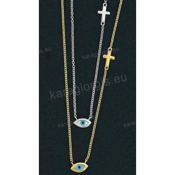 Κολιέ χρυσό ή λευκόχρυσο Κ14 με ματάκι και σταυρουδάκι σε fashion jewellery.