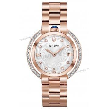 Ρολόι BULOVA Ladies Curved Diamond Collection γυναικείο με rose gold μπρασελέ και 50 διαμάντια στο καντράν και στη στεφάνη 35mm
