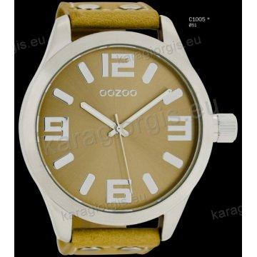 Ρολόι OOZOO timepieces ανδρικό-γυναικείο με μπεζ beige δερμάτινο λουράκι και μπεζ καντράν 51mm