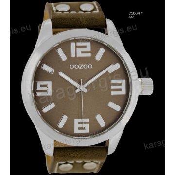 Ρολόι OOZOO timepieces ανδρικό-γυναικείο με καφέ ταμπά taupe δερμάτινο λουράκι και καφέ καντράν 46mm