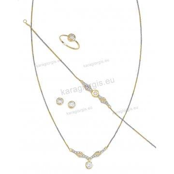 Σετ δίχρωμο χρυσό με λευκόχρυσο για αρραβώνα ή γάμο κολιέ 18f2ee588f7