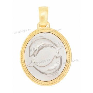 Ζώδιο ιχθείς δίχρωμο χρυσό με λευκόχρυσο διπλής όψεως με Παναγίτσα και Χριστό ανάγλυφο σε σχήμα οβάλ