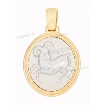 Ζώδιο κριός δίχρωμο χρυσό με λευκόχρυσο διπλής όψεως με Παναγίτσα και Χριστό ανάγλυφο σε σχήμα οβάλ
