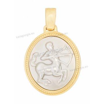Ζώδιο τοξότης δίχρωμο χρυσό με λευκόχρυσο διπλής όψεως με Παναγίτσα και Χριστό ανάγλυφο σε σχήμα οβάλ