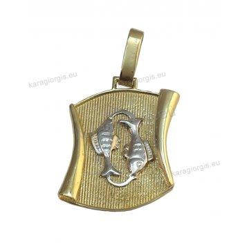 Ζώδιο Ιχθείς λευκόχρυσο δίχρωμο σε χρυσό γραμμωτό πλακάκι σε σχήμα πάπυρου