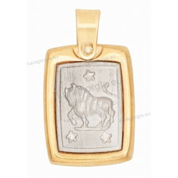 Ζώδιο ταύρος δίχρωμο χρυσό με λευκόχρυσο ανάγλυφο