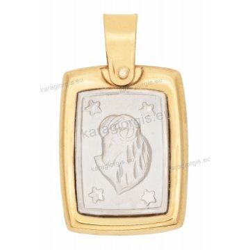 Ζώδιο κριός δίχρωμο χρυσό με λευκόχρυσο ανάγλυφο διπλής όψεως με κωνσταντινάτο