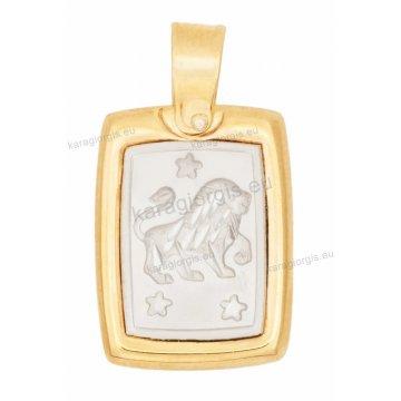 Ζώδιο λέων δίχρωμο χρυσό με λευκόχρυσο ανάγλυφο διπλής όψεως με κωνσταντινάτο