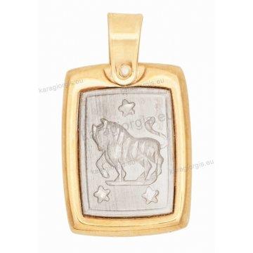 Ζώδιο ταύρος δίχρωμο χρυσό με λευκόχρυσο ανάγλυφο διπλής όψεως με κωνσταντινάτο