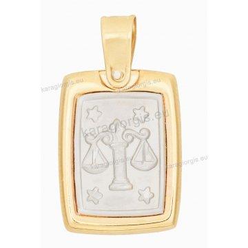 Ζώδιο ζυγός δίχρωμο χρυσό με λευκόχρυσο ανάγλυφο διπλής όψεως με κωνσταντινάτο